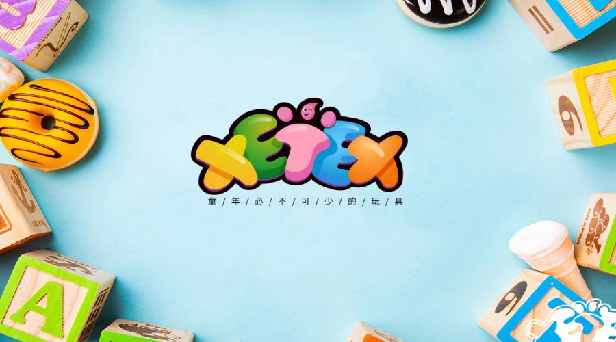 XETEX玩具品牌LOGO设计