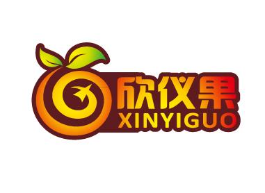 欣仪果水果店logo设计