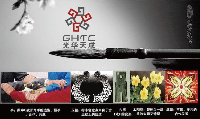 北京标志设计