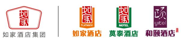 如家酒店最新logo招牌|三维吸塑发光标识