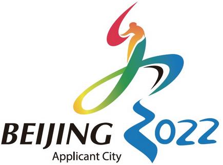 北京申办2022年冬奥会LOGO遭提前曝光