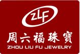 周六福珠宝品牌LOGO设计
