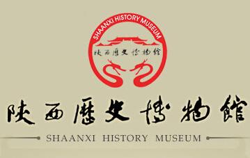 陕西历史博物馆位于西安大雁塔的西北侧