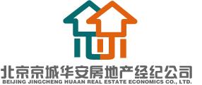 北京房产中介公司LOGO设计
