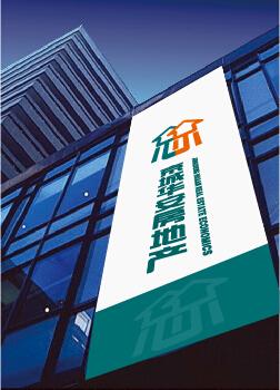 北京VI设计