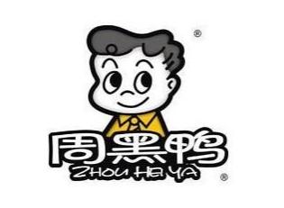 周黑鸭logo设计欣赏图片