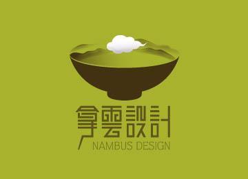 拿云设计公司logo
