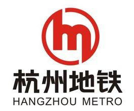 杭州地铁LOGO设计欣赏