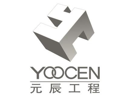 北京元辰工程技术公司LOGO