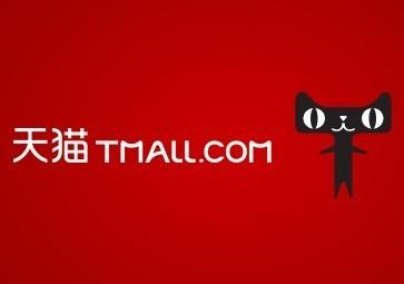 物流公司logo_天猫logo-logo11设计网