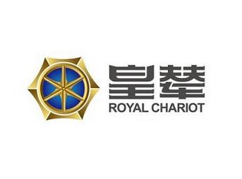 皇辇汽车用品logo