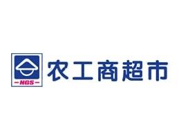 上海 伍 公司_农工商超市logo图片-logo11设计网