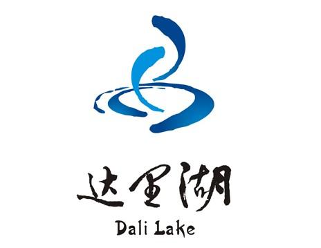 内蒙古达里湖logo形像-logo11设计网图片