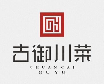 杭州古御川菜品牌logo-logo11设计网图片