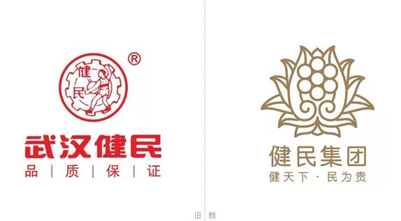 武汉健民集团发布新logo-logo11设计网