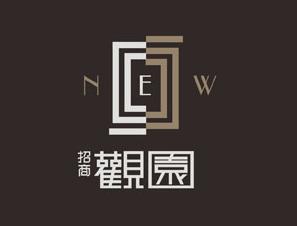 深圳观园别墅LOGO