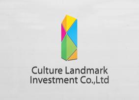 香港文化地标投资公司标志