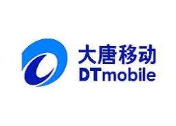 大唐移动通讯公司商标
