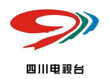四川电视台标志设计