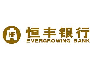 恒丰银行logo标志创意