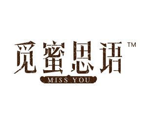 济南觅蜜思语食品公司标志设计
