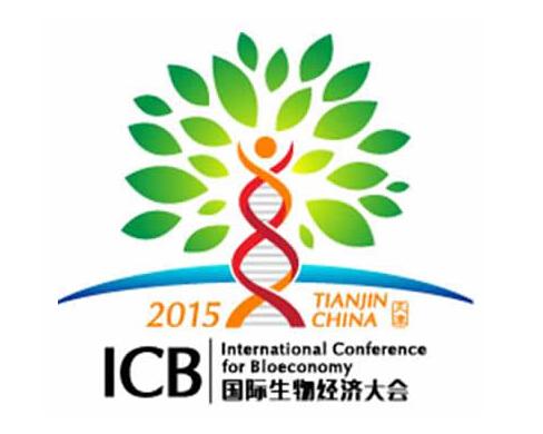 国际生物经济大会LOGO设计