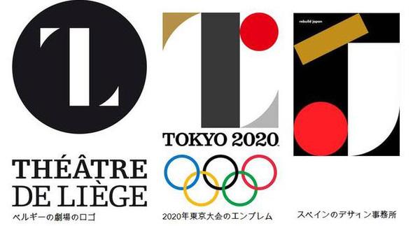 tokyo2020-emblem-plagiarism-controversal