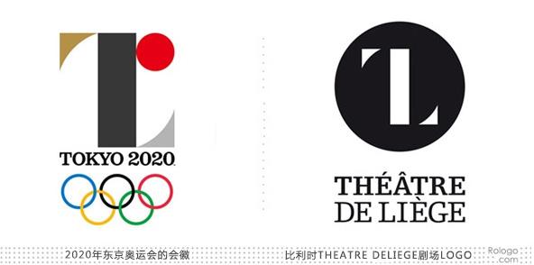 tokyo2020-THEATRE-DELIEG-logo