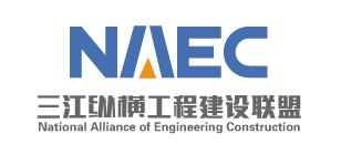 上海三江纵横工程建设LOGO