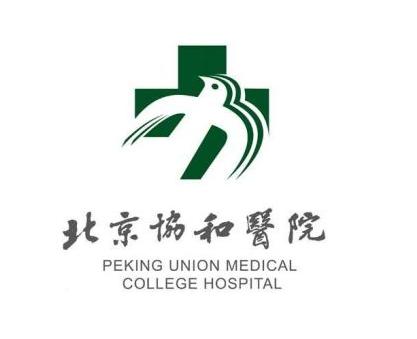 北京协和医院logo是什么意思