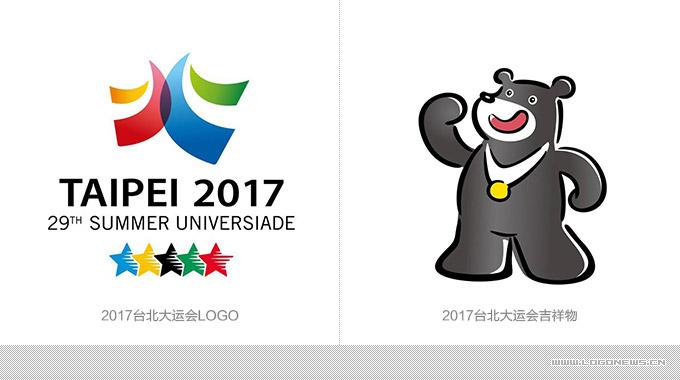 迅雷吉祥物_2017台北大运会发布赛事logo和吉祥物