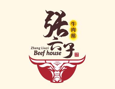 张六子牛肉馆品牌标志设计