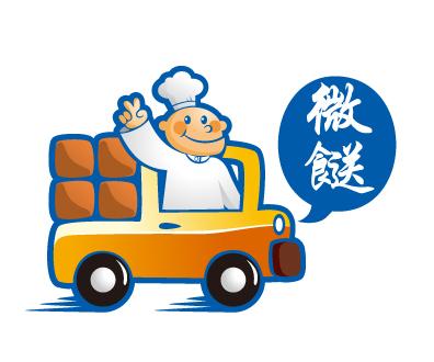 广州微餸餐饮品牌LOGO