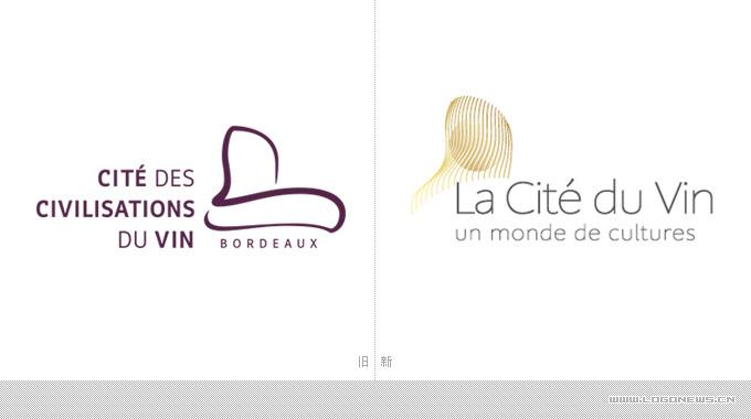 法国波尔多葡萄酒城公布新logo