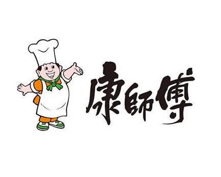 可爱的厨师卡通人物,展开双臂,甜蜜的微笑,显得非常热情,敦厚可亲,让