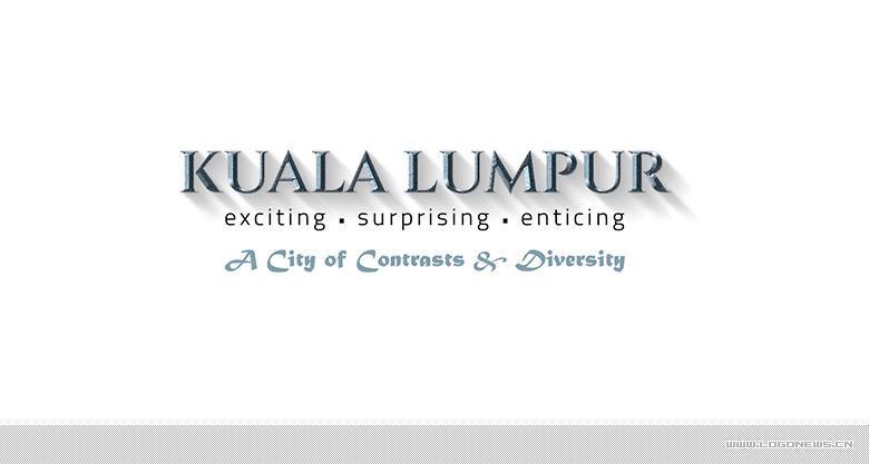 马来西亚吉隆坡首次推出全新旅游logo