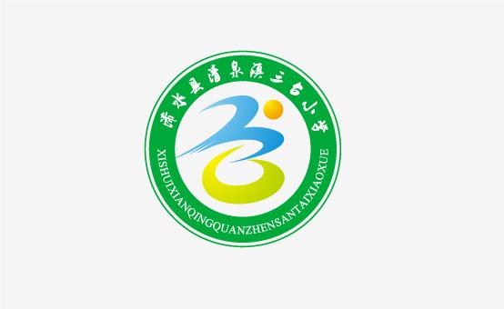 浠水县清泉镇三台小学校徽设计