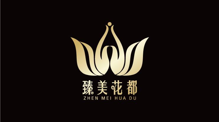 重庆臻美花都养生美容美体中心标志-logo11设计网