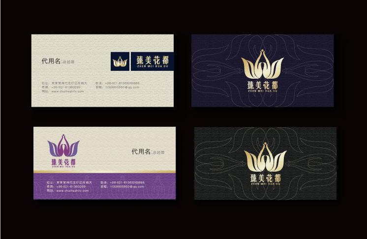 重庆臻美花都养生美容美体中心钱柜娱乐官网手机版