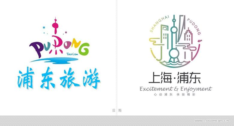 上海浦东旅游形象logo正式发布-logo11设计网