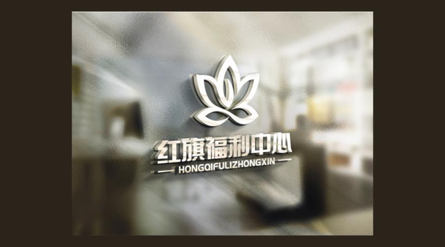 大连红旗福利中心LOGO设计