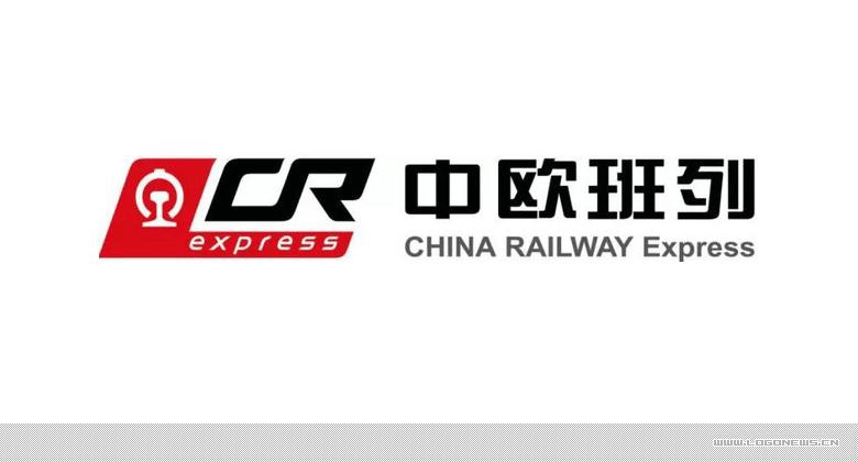 """""""一带一路""""线路更名""""中欧班列""""发布新logo"""