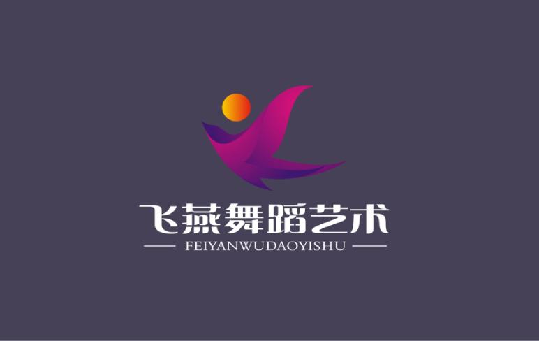 山西长治飞燕舞蹈学校标志设计