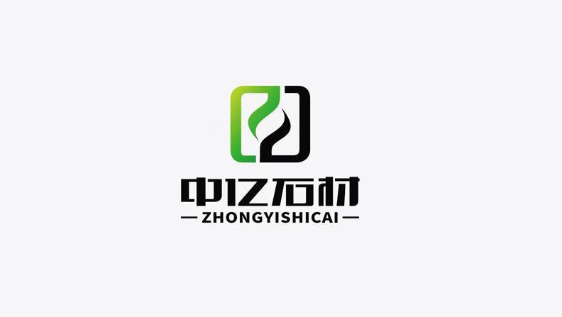 深圳中亿石材有限公司logo设计