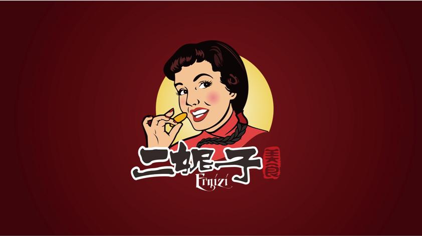 山东二妮子食品品牌LOGO设计