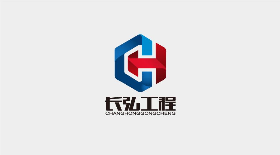 海口长弘建设公司LOGO设计