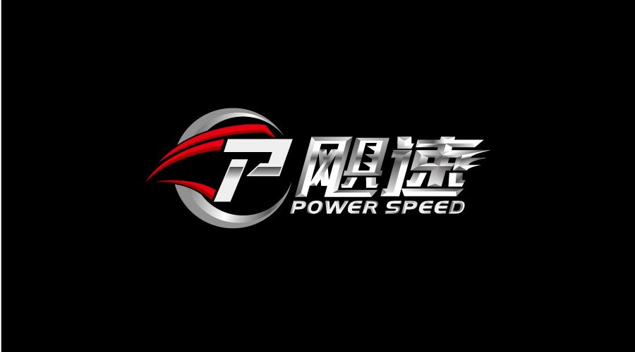 飓速汽车用品logo设计以品牌英文字母ps设计,线条勾勒体现速度感,突