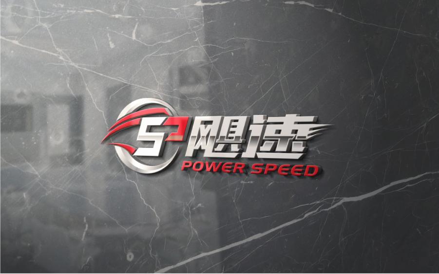 广东飓速汽车用品logo设计-logo11设计网