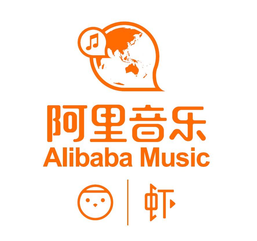 阿里音乐再度换新标志-logo11设计网