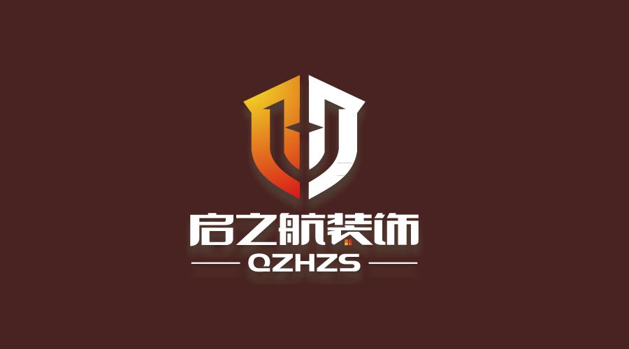 启之航装饰公司logo设计